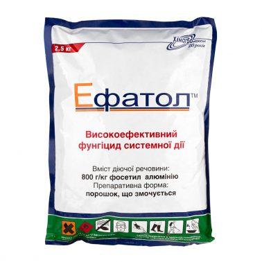 Фото препарату Ефатол 2,5 кг