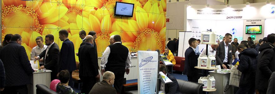 Компанія Хімагромаркетинг на віставці Зернові технології 2018